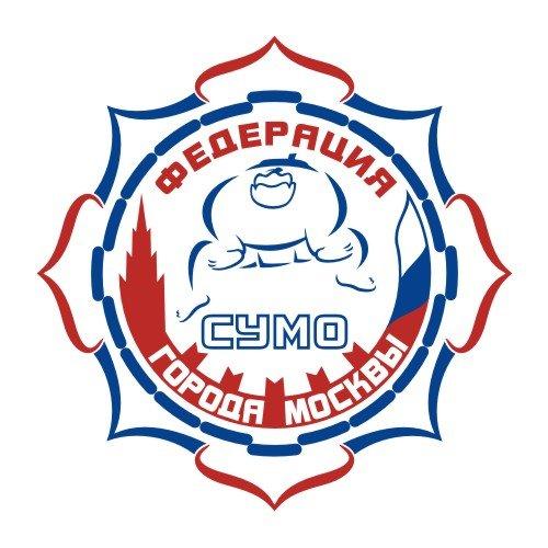 Логотип организации Федерация сумо города Москвы